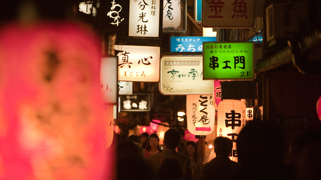 Kyoto (night)