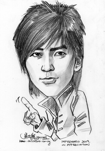 Caricature of Hong Jun Yang