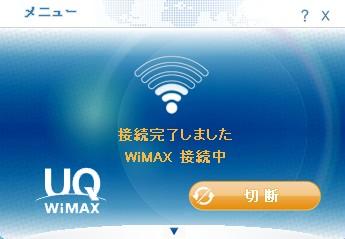 20090318 WiMAX GO