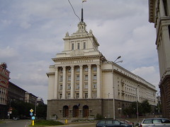 Ex-communist party building, Sofia, Bulgaria (Moldovia) Tags: street city travel building architecture sofia politics capital oppression streetphotography eu communist communism bulgaria balkans citycenter citycentre bg travelphotography capitalcity  dicatorship communistheadquarters southwesteurope