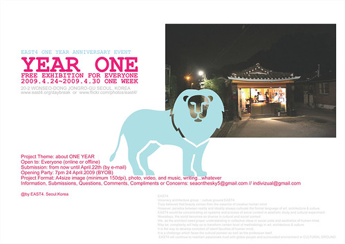 YEAR ONE: Free Exhibition for Everyone