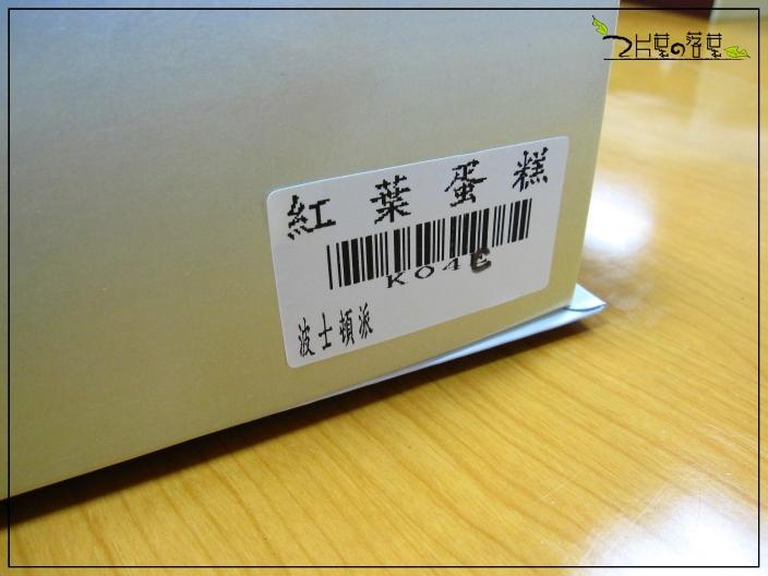 紅葉_03.jpg