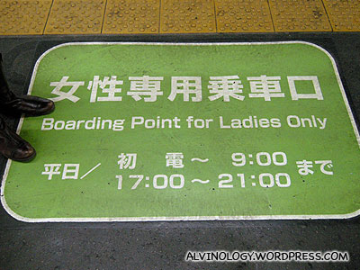 There are Women Only cabins during rush hours