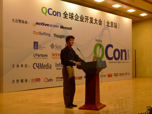 豆瓣网首席架构师洪强宁在演讲