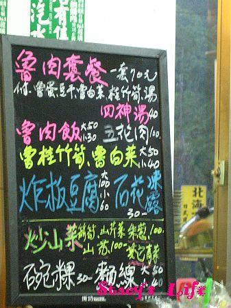 nEO_IMG_台北探索館 321