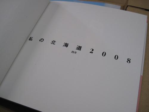 1210 012.jpg