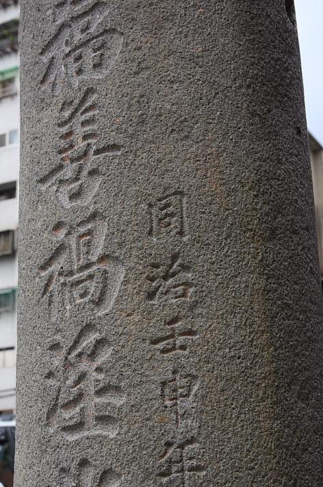 萬華清水巖014
