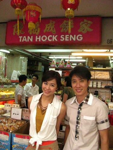 陈福成饼家1