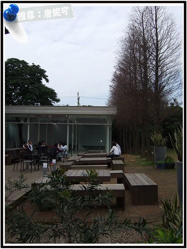 20090201_桃園綠風草原餐廳_07 by 唐妮可☆吃喝玩樂過生活.