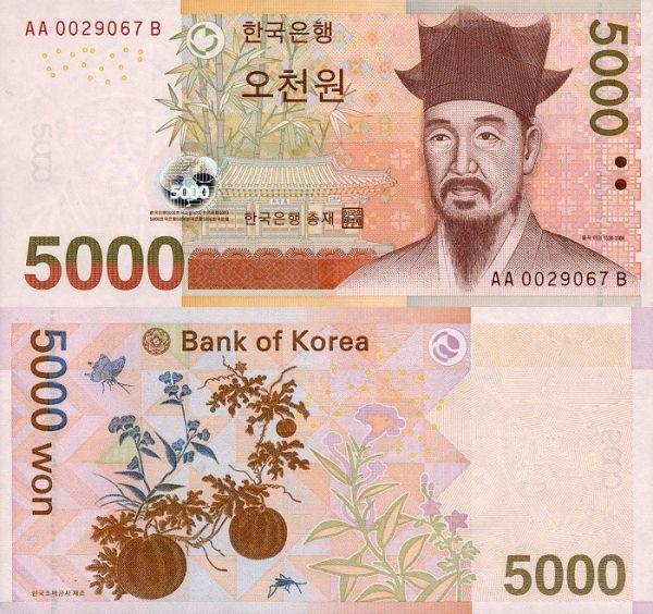 Južná Kórea 5,000 Won, (2005)
