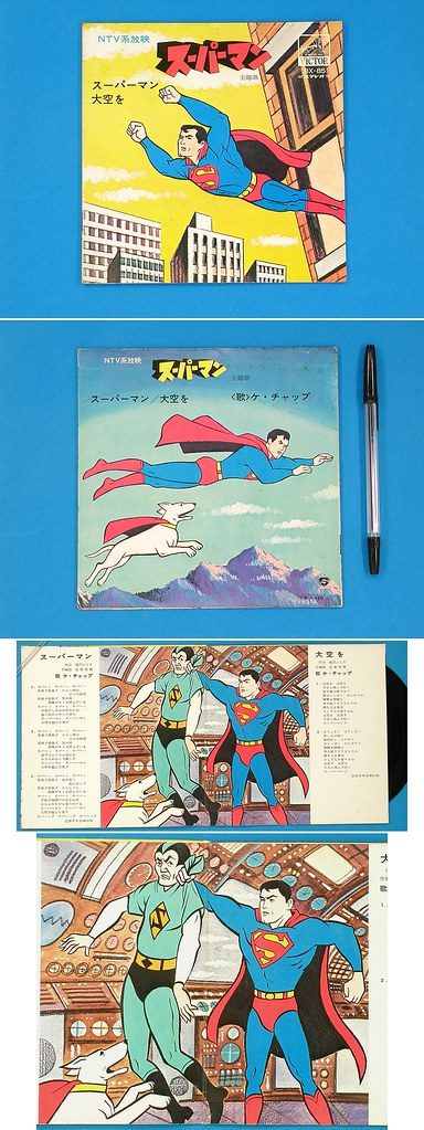 superman_japanrecord