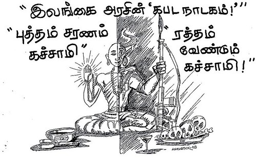 Tamil poor poeple kill by srilankan Government,pls India stop the war against Tamilians in Srilanka..