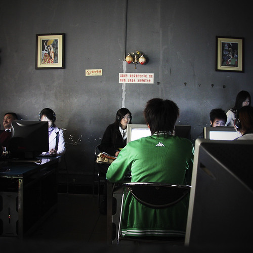 cyber cafe china
