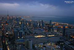 Blue World - Kuwait CiTy ( Explore ) (Nouf Alkhamees) Tags: world city blue work canon center kuwait alk nono  voluntary  alkuwait   nouf        kvwc alkhamees noufalkhamees
