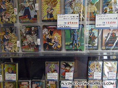 Dragonball cards - look at how much they are worth! Mark is going to bring his card collection to sell on his next trip to Japan. For unlucky me... my dad threw them away a few years ago without telling me.