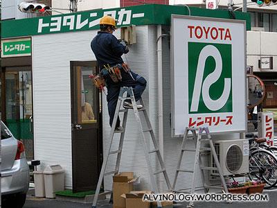 The Toyota car rental centre where we returned our car