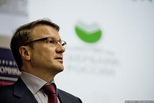 пленарное заседание «Мировой экономический кризис и роль России в его преодолении»