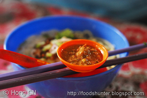 Sambal in focusing