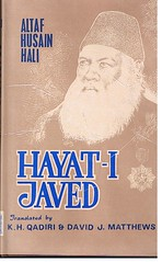 Sir Syed Biography - English - Hayat-e-Javed