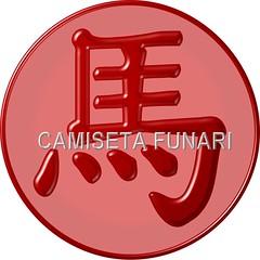 ideograma signo chines cavalo horoscopo