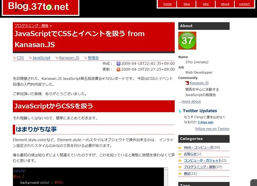 Blog.37to.net 2009-05