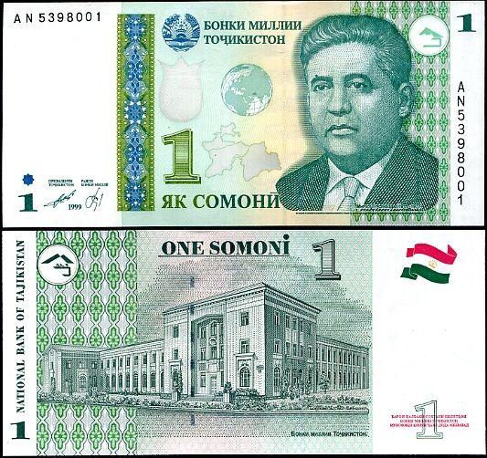 1 Somoni Tadžikistan 1999, P14