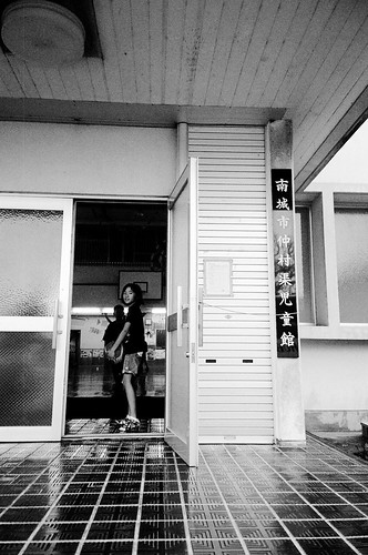 Okinawa Snap. Little girl