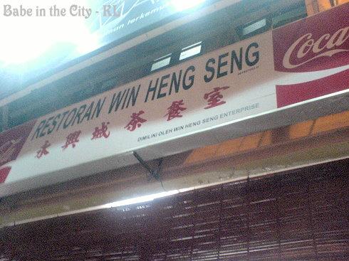 Win Heng Seng