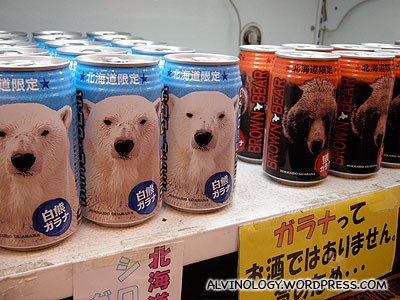 Bear beverage - the Hokkaido version shows a polar bear instead of the usual brown bear