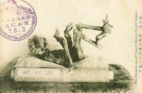 Momia de bebé demonio consevado en el templo de Rakanji