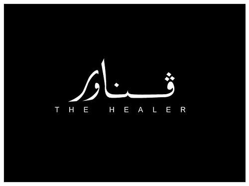 healer titles