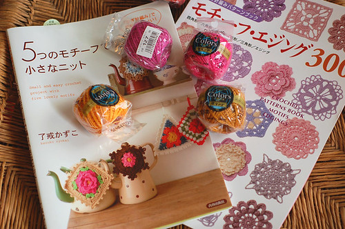 Japanese Crochet Books and Thread