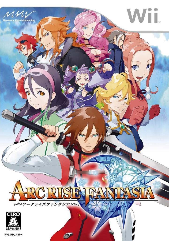 Arc Rise Fantasia 3408914759_f1f885d4a8_o