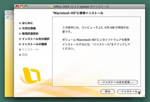 office_mac_038k