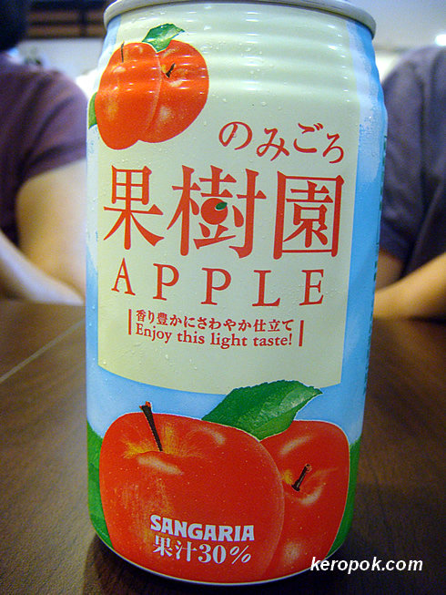Apple Drink