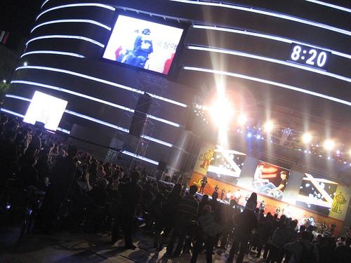 At Seoul Plaza