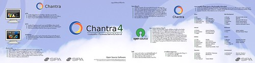 Chantra4 cover1