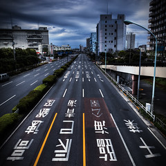 Tokyo View - Kasai (cocoip) Tags: road sign japan tokyo    kasai