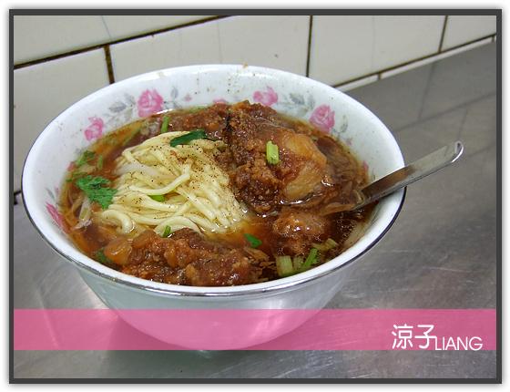 廟東清水排骨麵店04