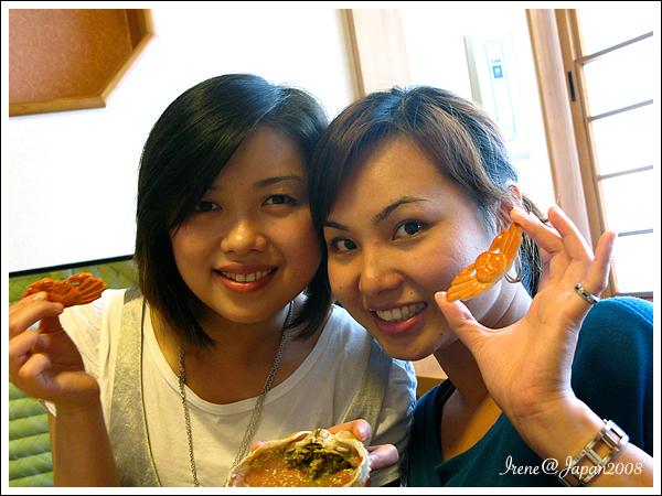 090505_27_道樂大餐