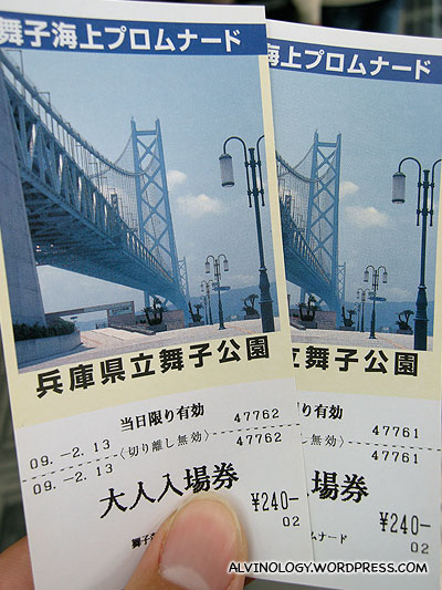 Tickets to the observatory platform