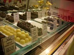 18度C 巧克力工房