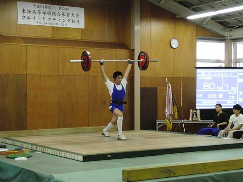 69kg級 山田優選手