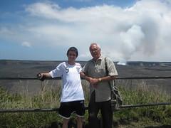 Kilauea inner crater