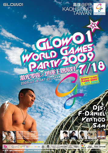 20090127_Glow01_Poster