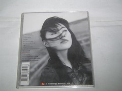 原裝絕版 1998年 木村佳乃 Kimura Yoshino ONE and ONLY CD 中古品 3
