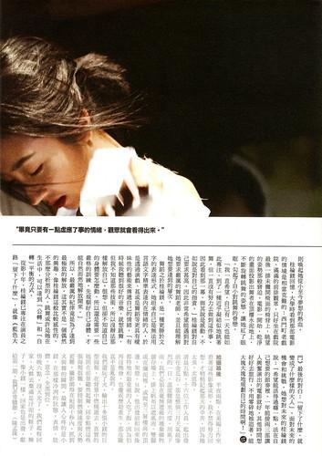 cue. (2010 April) 04