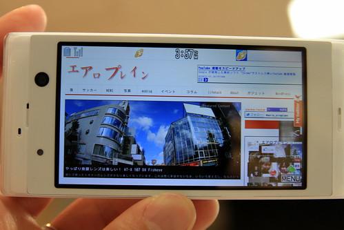 富士通携帯 2011年夏モデル 内覧会