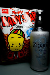 Japanese Snack (after3d) Tags: alcohol snack noodle babystar zipang chirspy sparkingsake