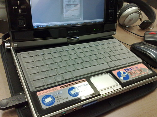 量身訂做的鍵盤保護膜